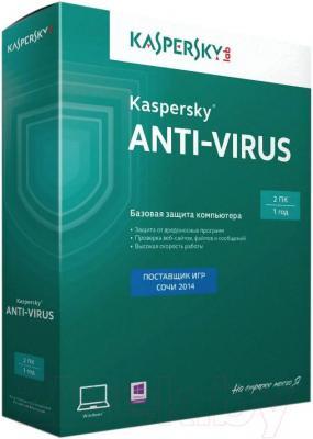Антивирусное ПО Kaspersky Anti-Virus 2015 / KL1161OUBFR (продление на 2 устройства)