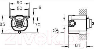Встроенный механизм смесителя VitrA Dynamic S A40961EXP