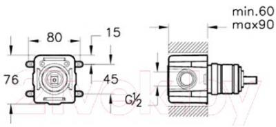 Встроенный механизм смесителя VitrA A42213EXP