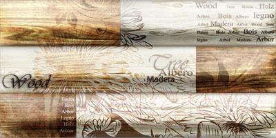 Декоративная плитка для ванной Уралкерамика Веста ВС9ВТ424 (500x249, коричневый)