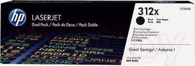 Комплект картриджей HP 312X (CF380XD)