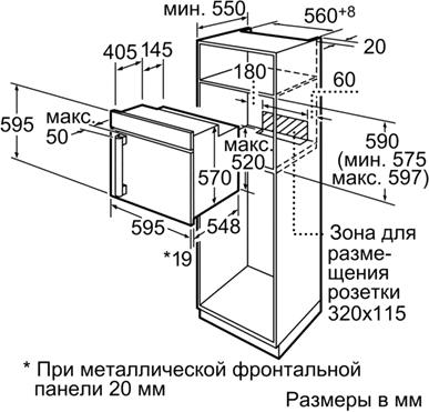 Электрический духовой шкаф Siemens HB56RS552E - общий вид