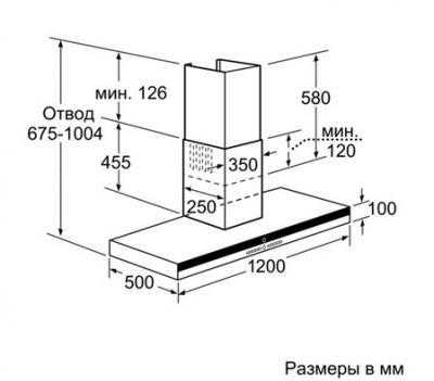 Вытяжка Т-образная Siemens LC258BA90 - схема