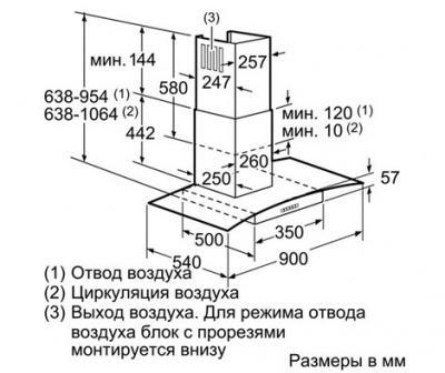 Вытяжка купольная Siemens LC97GA520 - схема