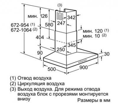 Вытяжка Т-образная Siemens LC96WA530 - схема