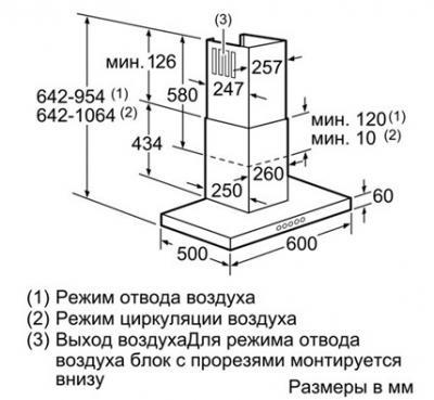 Вытяжка Т-образная Siemens LC64BA520 - схема