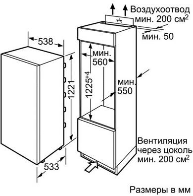 Холодильник без морозильника Siemens KI26FA50 - схема встраивания
