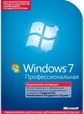 Операционная система Microsoft Windows 7 Pro Sp1 (FQC-04673) - общий вид