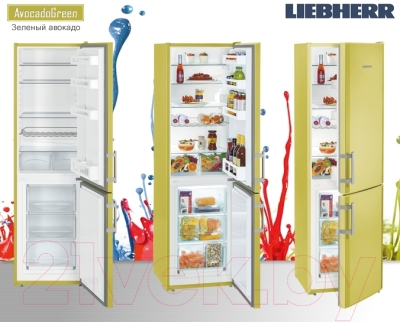 Холодильник с морозильником Liebherr CUag 3311