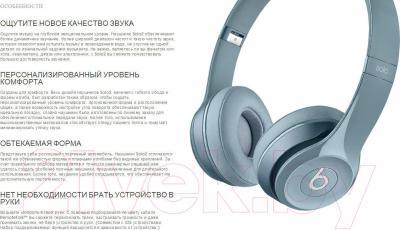 Наушники-гарнитура Beats Solo 2 On-Ear Headphones / MH982ZM/A (серый)