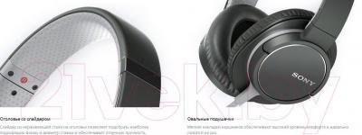 Наушники-гарнитура Sony MDR-ZX770AP (белый)