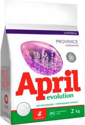 Стиральный порошок April Evolution Evolution Provence (2кг, ручная стирка)