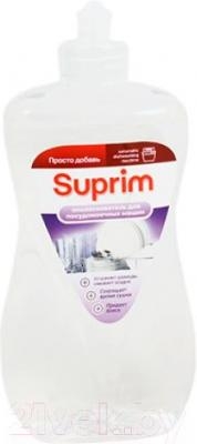 Гель для посудомоечных машин Suprim 0.5л