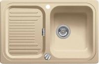 Мойка кухонная Blanco Classic 45 S (521312) -
