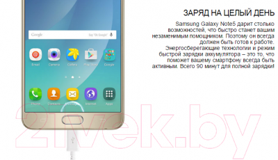 Смартфон Samsung Galaxy Note 5 / N920 (платиновый, 64Gb)
