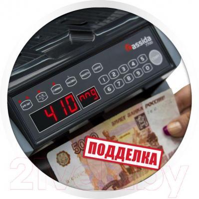 Счетчик банкнот Cassida 7700 UV/MG