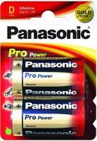 Батарейки D Panasonic LR20XEG/2BP (2шт) -