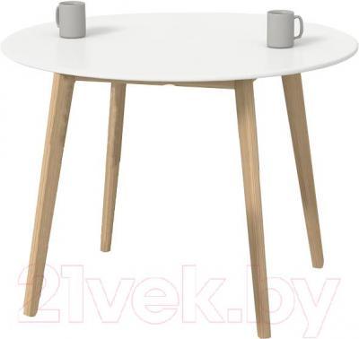 Обеденный стол Halmar Peppita (белый)