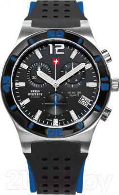 Часы мужские наручные Swiss Military by Chrono SM34015.08