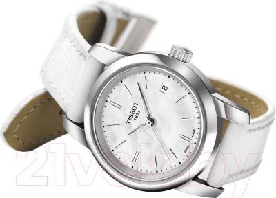 Часы женские наручные Tissot T033.210.16.111.00