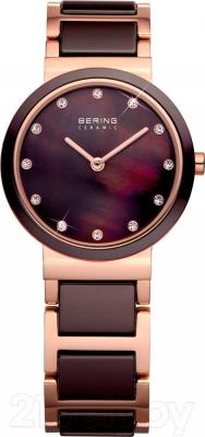 Часы женские наручные Bering 10729-765