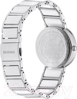 Часы женские наручные Bering 11429-754