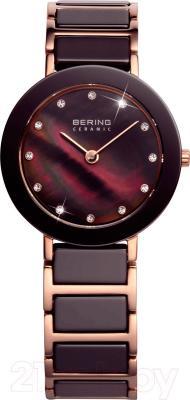 Часы женские наручные Bering 11429-765