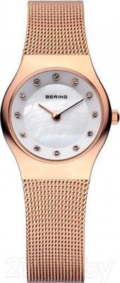 Часы женские наручные Bering 11923-366