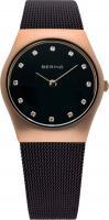 Часы женские наручные Bering 11927-262 -