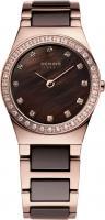 Часы женские наручные Bering 32426-765 -