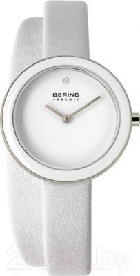 Часы женские наручные Bering 33128-854