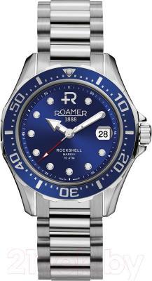 Часы мужские наручные Roamer 220633 41 45 20