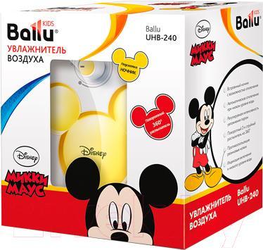 Ультразвуковой увлажнитель воздуха Ballu UHB-240 (желтый)