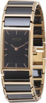 Часы женские наручные Bering 30121-746