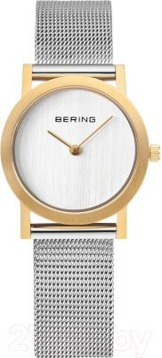 Часы женские наручные Bering 13427-010
