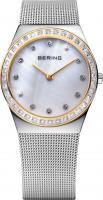 Часы женские наручные Bering 12430-010 -