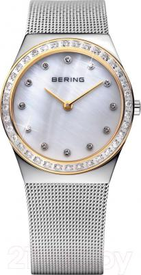 Часы женские наручные Bering 12430-010
