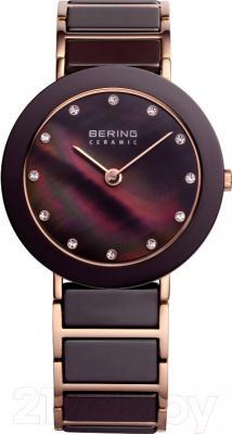 Часы женские наручные Bering 11435-765