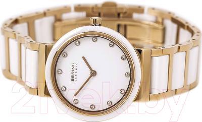 Часы женские наручные Bering 10729-766