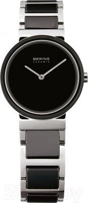 Часы женские наручные Bering 10729-742