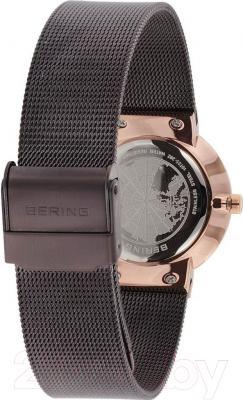 Часы женские наручные Bering 10725-262