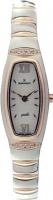 Часы женские наручные Romanson RM2140QLJWH -