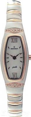 Часы женские наручные Romanson RM2140QLJWH