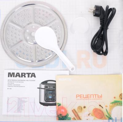 Мультиварка-скороварка Marta MT-1963 (белый/сталь) - комплектация