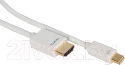 Кабель HDMI Prolink MP340-0200
