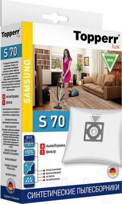 Комплект аксессуаров для пылесоса Topperr Lux 1418 S 70