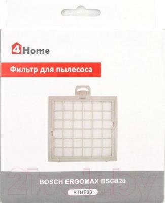 Фильтр для пылесоса 4Home PTHF03