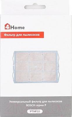Фильтр для пылесоса 4Home PTHF33