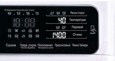 Стирально-сушильная машина LG F14U1JBH2N - передняя панель