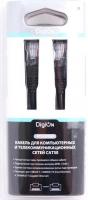 Сетевой кабель DigiOn PTL107030 -